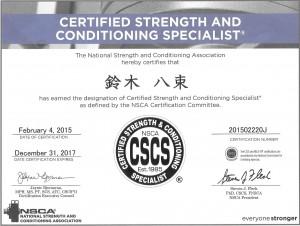 cscs資格証①