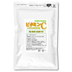 横浜加圧トレーニング鈴木やつかの使っているビタミンCのサプリメント
