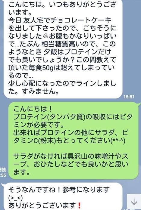 横浜加圧パーソナルトレーナー鈴木の食事指導